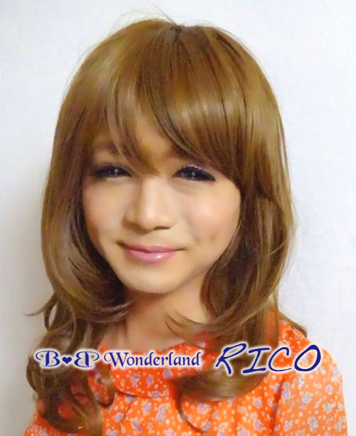 B.B Wonderland RICO