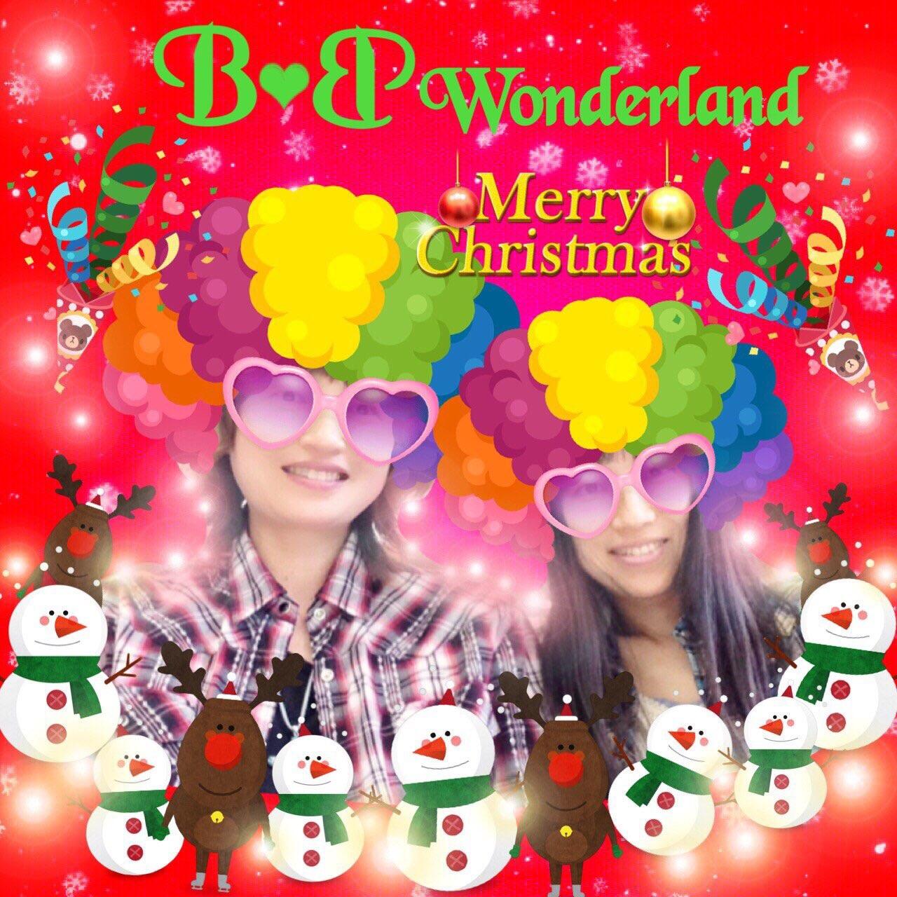 B.B Wonderland