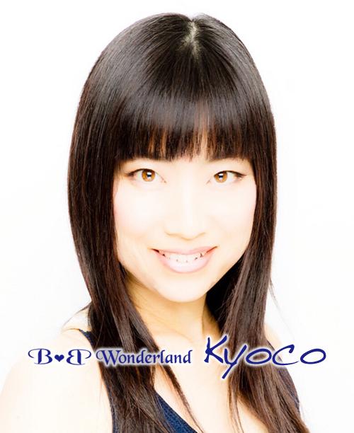 B.B Wonderland 今井京子