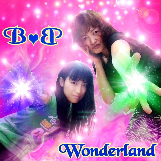 小橋建太 with B.B Wonderland
